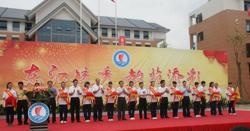 东莞市第七高级中学古诗文高中大赛上海市阅读图片