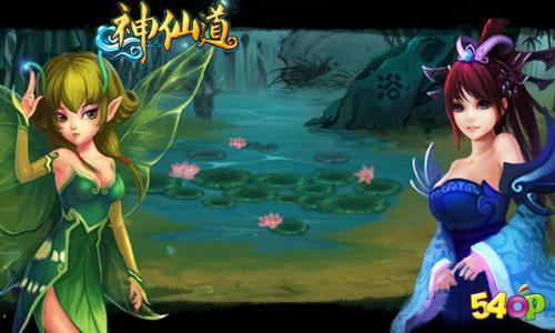 和神仙道类似的游戏_《神仙道》 [1]是由54op,心动游戏,兄弟玩网页游戏平台,6711,95k