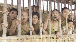 片名:江塘集中营