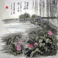 cm*68cm)的水墨淡彩画