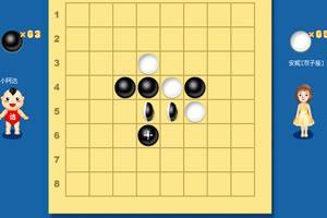 分类:棋牌小图片