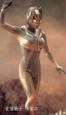 黑暗巨人成员之一,她仅在迪迦奥特曼剧场版《最终