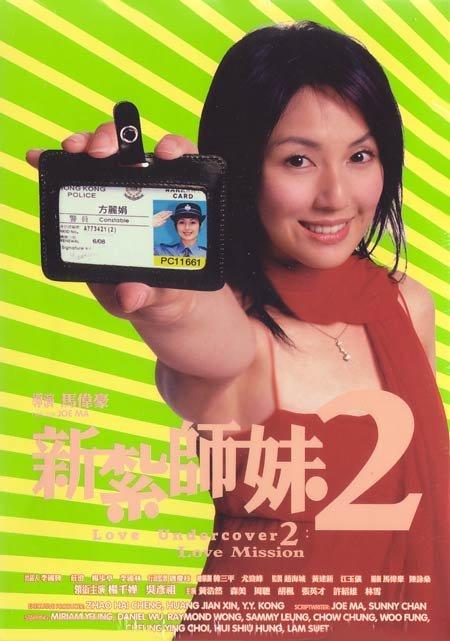 ...美丽任务》   出品:中国电影集团第四制片公司    西安美亚文...