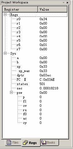 引用如何使用keiluvision2软件调试单片机程序单片机软件电子元件采购