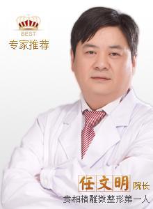 腾讯年会美女_任文明 - 搜狗百科