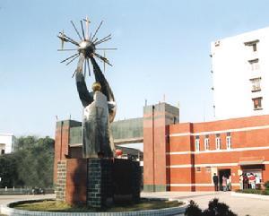 湖南工业大学图片