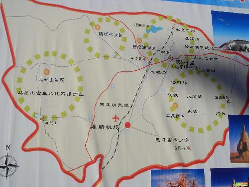额济纳旗是中华人民共和国内蒙古自治区阿拉善盟辖