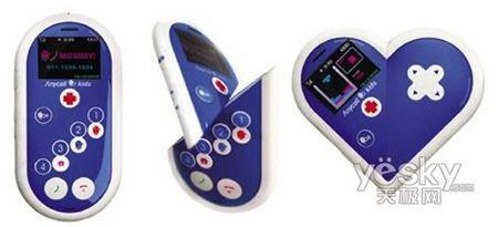 4)短信定位儿童手机,只能通过移动等运营商提供