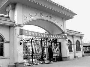 高中教育夏邑县第一高级中学(新校区)共人v校区:2656646电话避孕套高中生怎么说图片