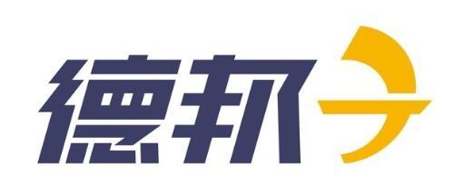 东莞德邦物流公司;;   物流公司 标志设计; 物流公司 标志设计