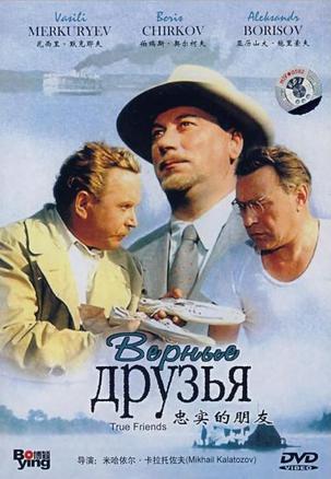 前苏联歌曲朋友曲谱