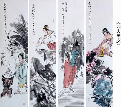 中国古代四大美女 搜搜百科