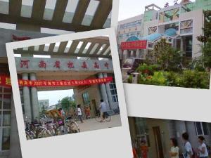 杞县高级中学罗村高中学费是多少图片