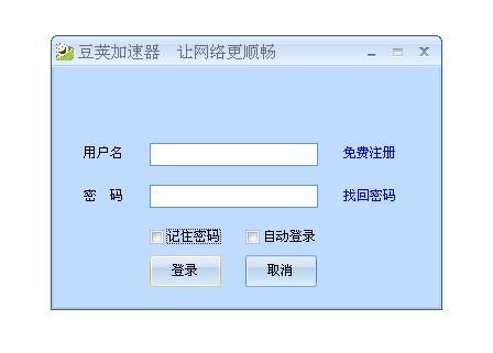 rar,单击右键,选中【解压到当前文件夹】; 豆荚加速器---电脑/平板