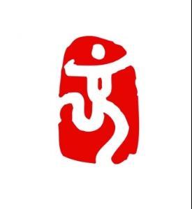 [2008年奥运会会徽含义]2008年北京奥运会会徽