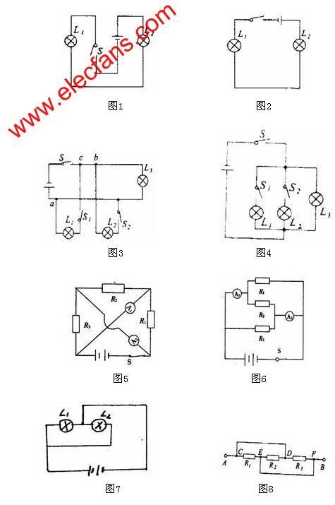 串并联电路的电压规律