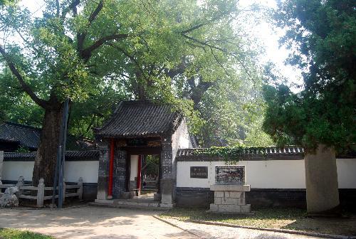 青州市范公亭公园