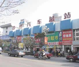徐州长途客运站,位于徐州火车站南侧的青年东路1号.