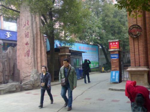 湖南省郴州市北湖公园西南角,有哪些公交车经过