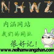 重庆网页设计:重庆网页设计效果明显