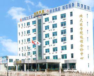 苏州同济妇科医院