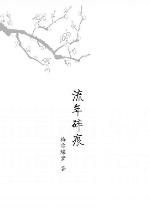 诗集封面设计简笔画