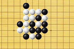 五子棋 - 搜狗百科图片