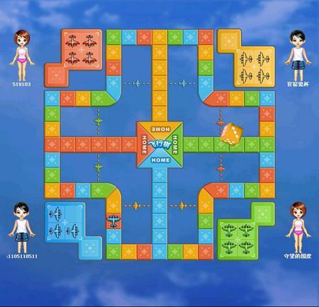 手绘游戏棋棋盘图片