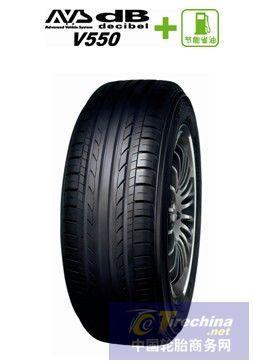 优科豪马轮胎原称横滨轮胎