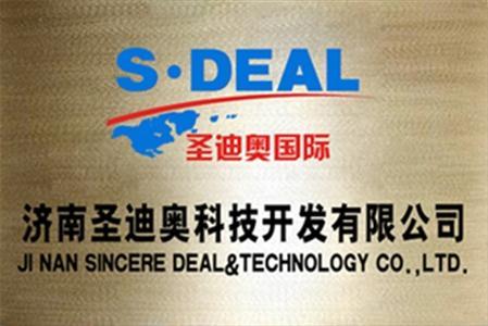 济南圣迪奥科技开发有限公司标识-济南圣迪奥科技开发有限公司 搜狗