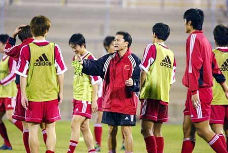 巴林国家足球队图片