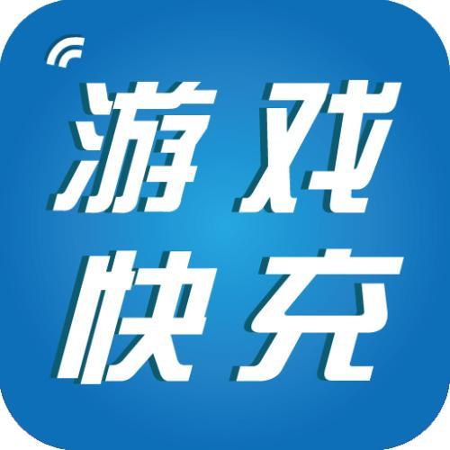 山东省教育厅:未批复中国胸痛大学 正在核查