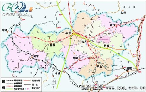 贵州毕节美女大骂交警_贵州毕节纳雍地图