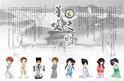 青云社汉服宣传海报