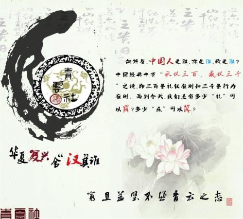 音乐社团宣传海报手绘