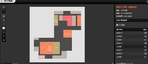室内地图楼层图