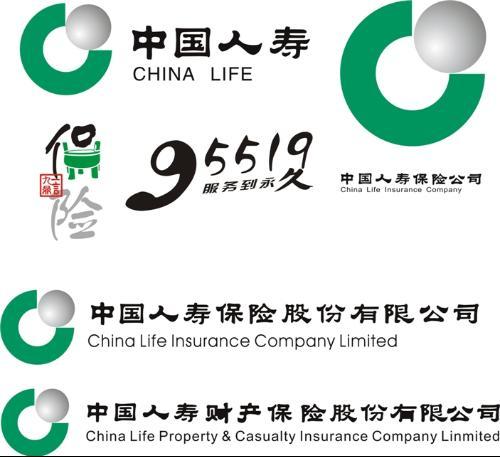 中国人寿售后服务中心工作时间、上班时间。【找工易】