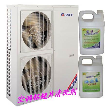 空调清洗剂产品包装图片