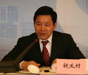 南京雨润集团董事长祝义才回答媒体提问   2003年祝义才当...