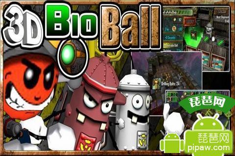 3d滚球游戏_3d bio ball hd是一款android平台画面非常出色的重力滚球类的游戏