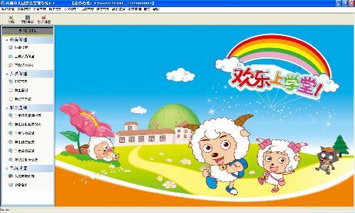 幼儿园安全接送系统
