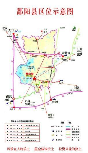 鄱阳长山岛地图