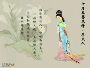 �mt��_生汉武帝第五子刘髆(昌邑王),后被霍光追封为孝武皇后,迁葬茂陵.