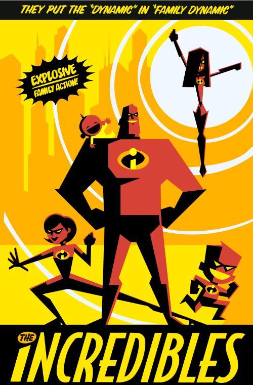 超人特工队
