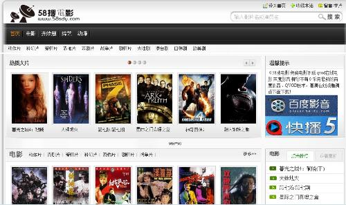 搜狗影视韩国电影