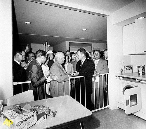 尼克松出席美国国家博览会开幕式
