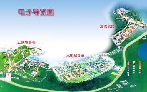 无锡三国城手绘地图