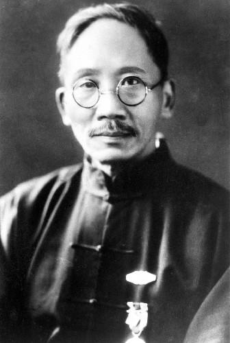 蔡元培1917年,蔡元培邀请著名哲学家到北京大学讲授1917年,