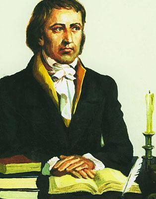 格奥尔格 威廉 弗里德里希 黑格尔