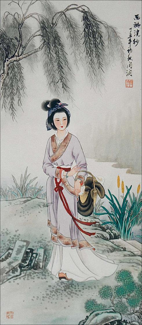 中国古代四大美女图
